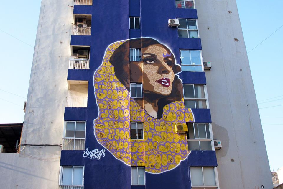 There's A Massive Mural Of Fairuz In Beirut Now!