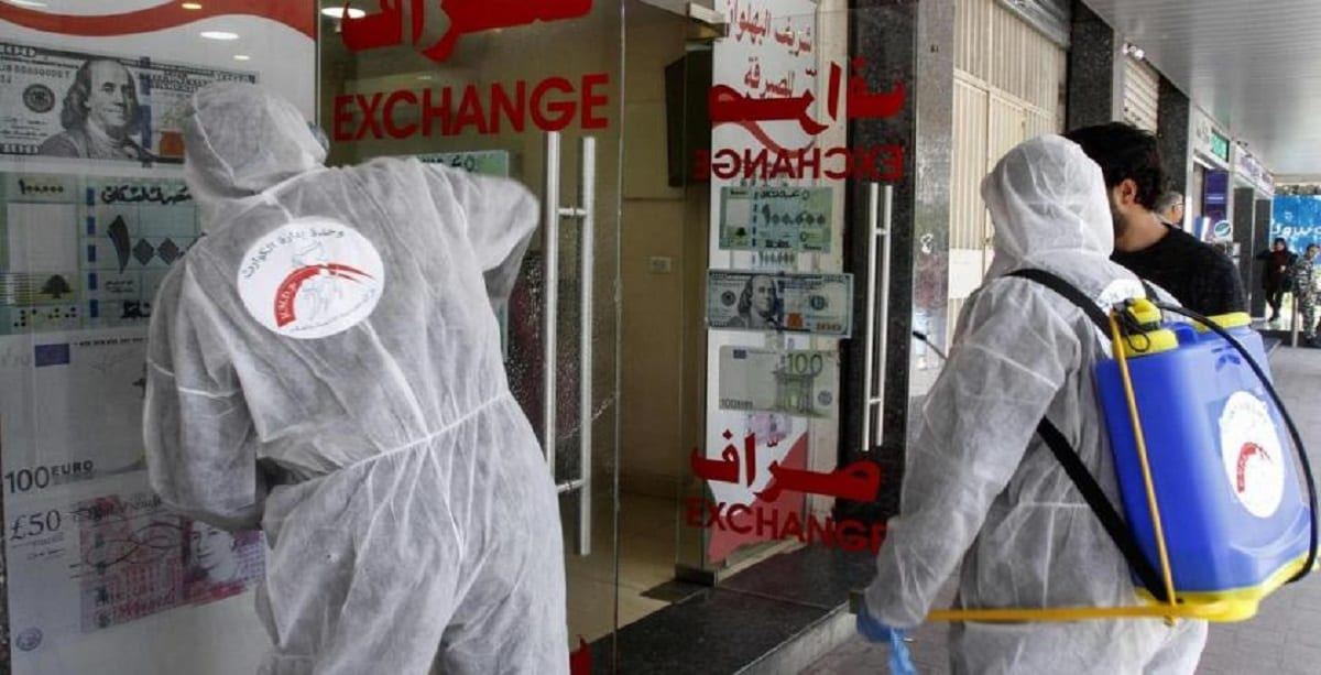 https://aawsat.com/english/home/article/2183351/lebanese-banks-shut-until-march-29-halt-coronavirus