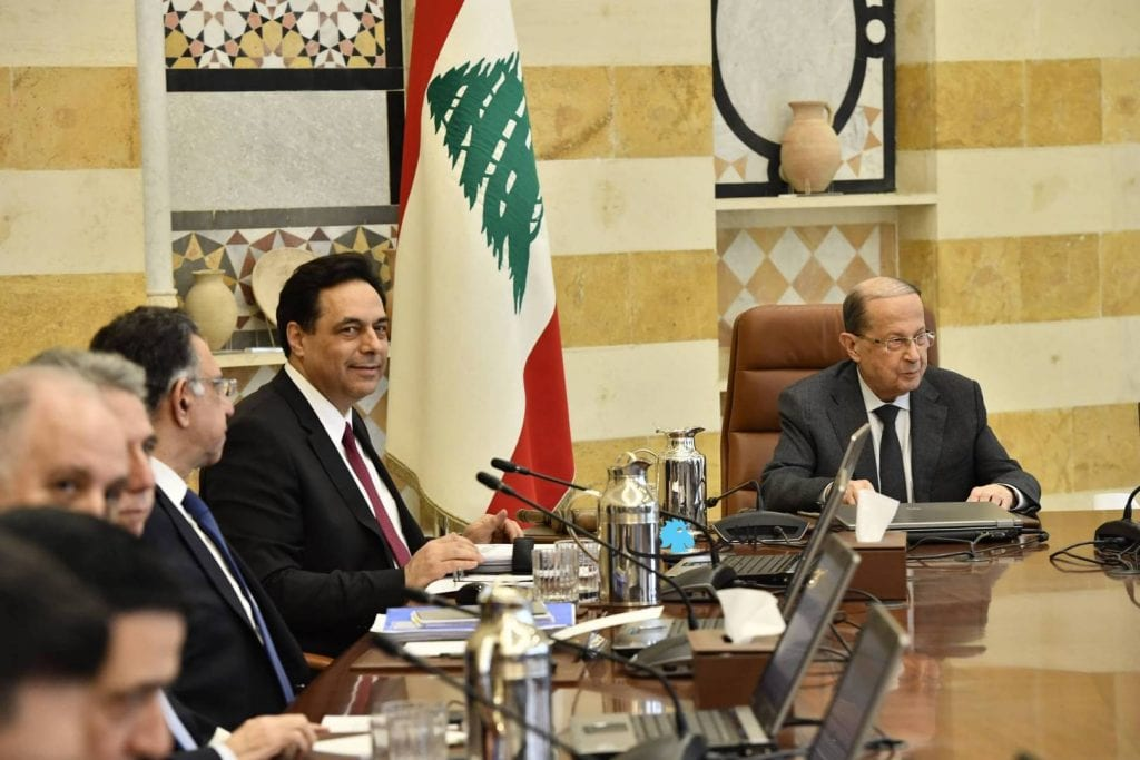 Prime Minister Hassan Diab in the financial, economic session in Baabda
