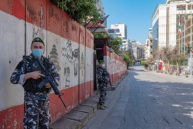 The Lebanese Army and security forces are enforcing the general mobilization