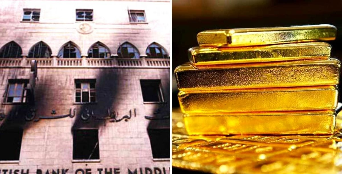Beirut British Bank of the Middle East Heist