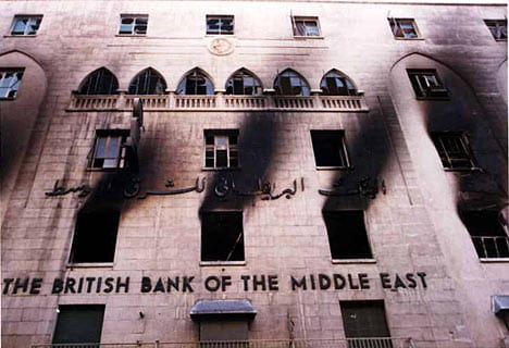A picture of the bank after the robbers breached it