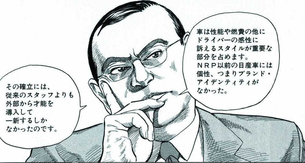 Carlos Ghosn in a Japanese manga
