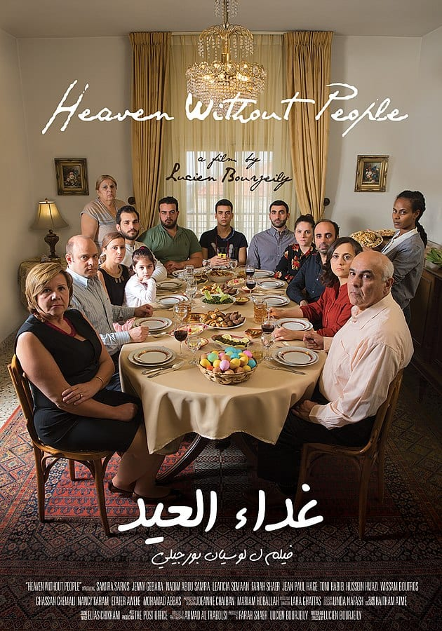Heaven Without People dominates Netflix in Lebanon