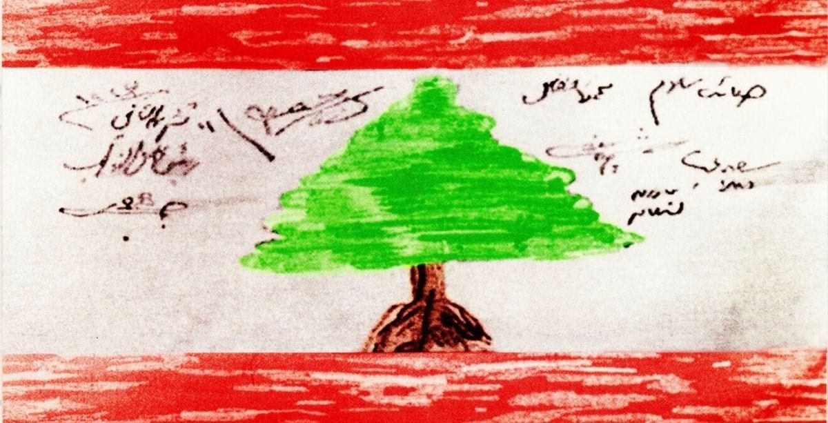How The Lebanese Flag Was Created