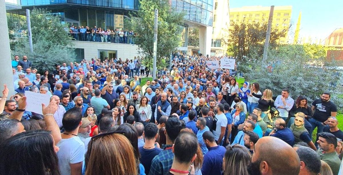 Lebanese Cellular Sector Employees Are Now On Strike