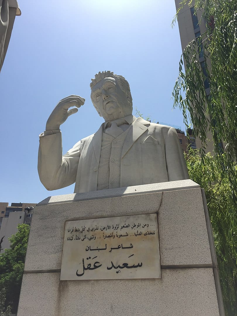 Said Akl's statue in Lebanon