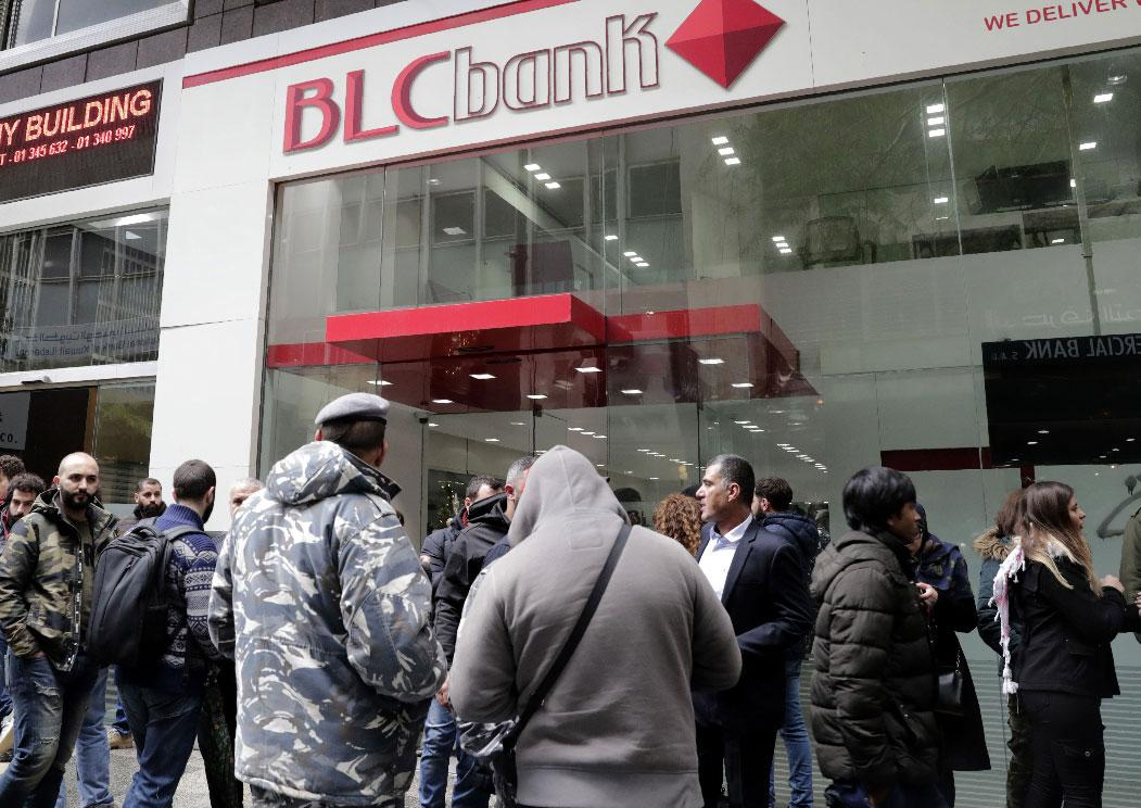 Lebanese-American citizens filed a lawsuit against BLC bank and other Lebanese banks