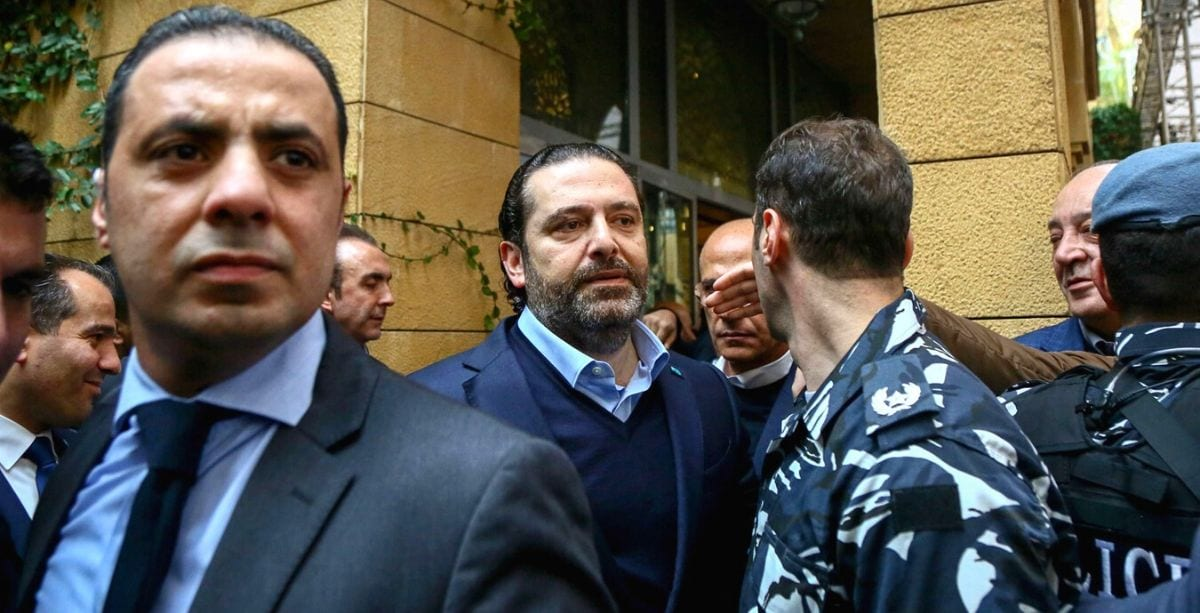 Explosion Near Saad Hariri's Convoy Created Conflicting Reports
