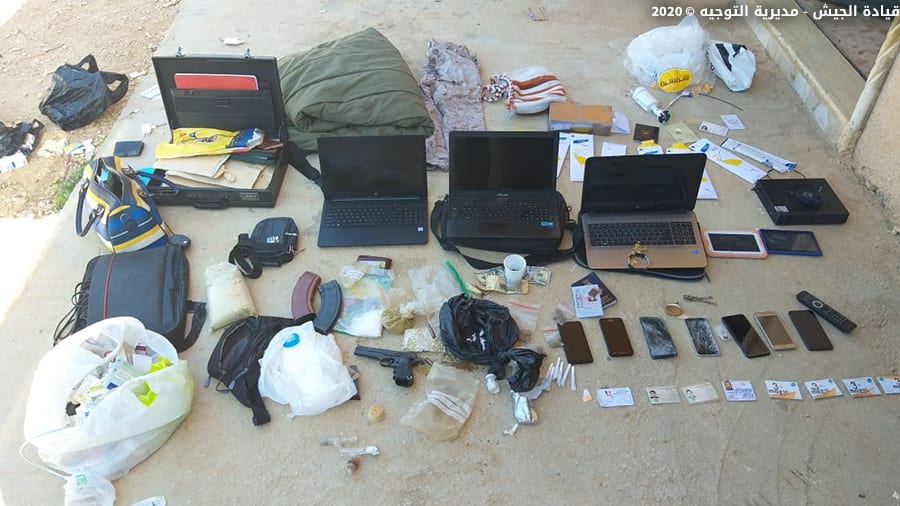 The weapons and equipment of the captors of Syrian nationals in Brital