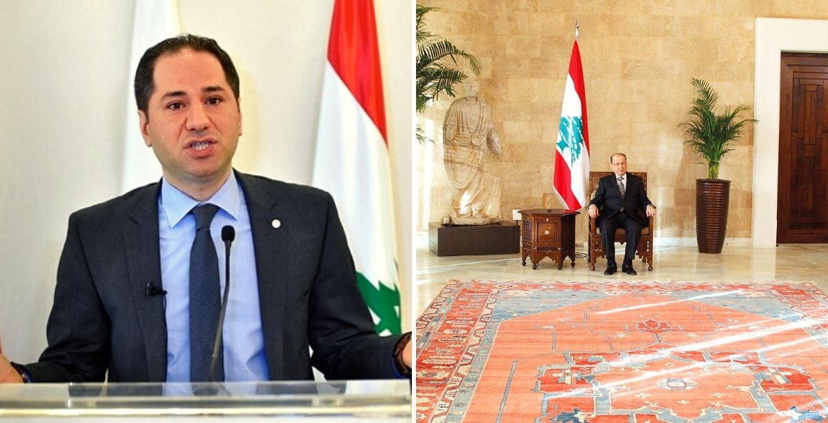 Samy Gemayel Says National Meeting Dialogue Is _Out Of Place