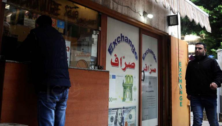 Some money changers in Lebanon are manipulating the USD/LBP exchange rates