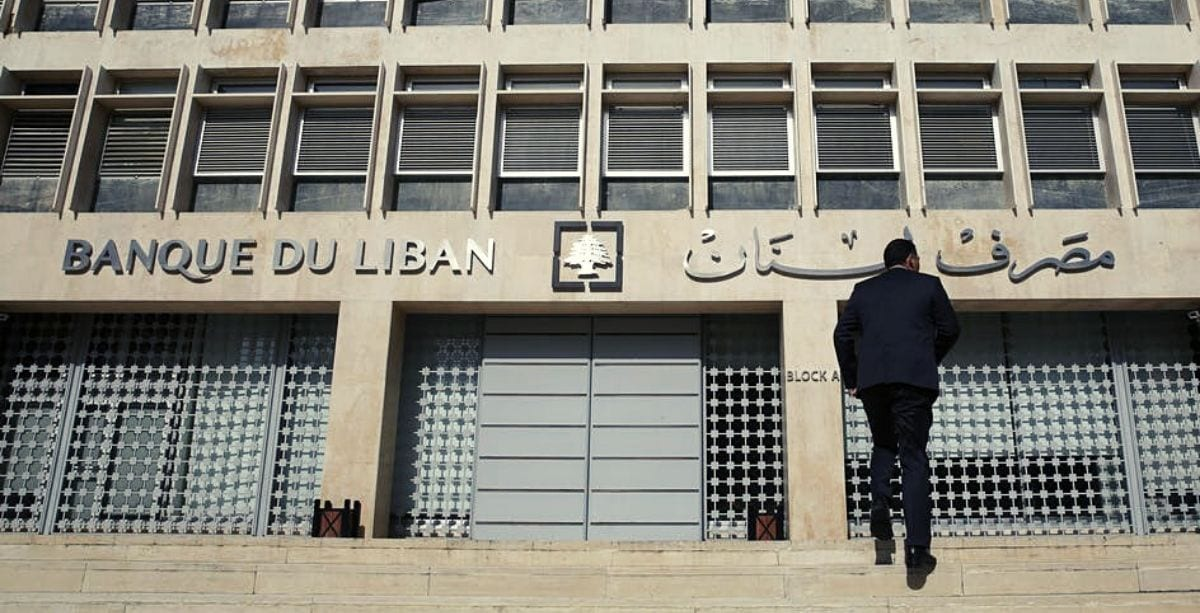 Citizens Just Filed A Lawsuit Against Lebanese Banks & BDL Of 'Ponzi Scheme