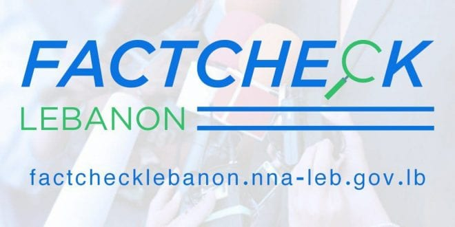 Ministry of Information Fact Check Lebanon