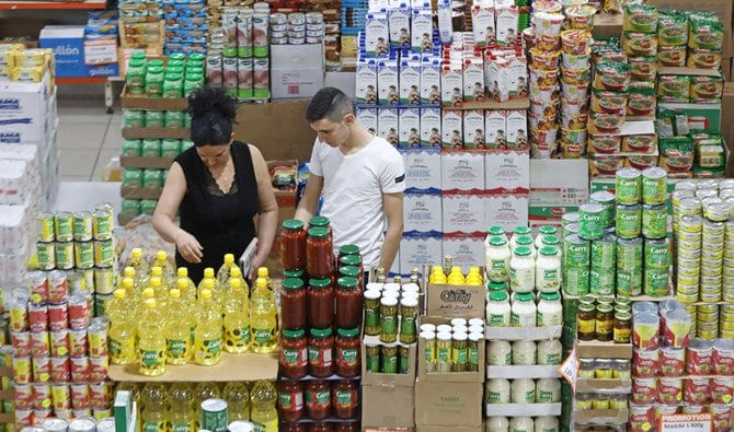The Economy Ministry announced the long-awaited food basket