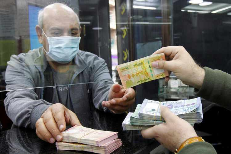 Lebanese money changer