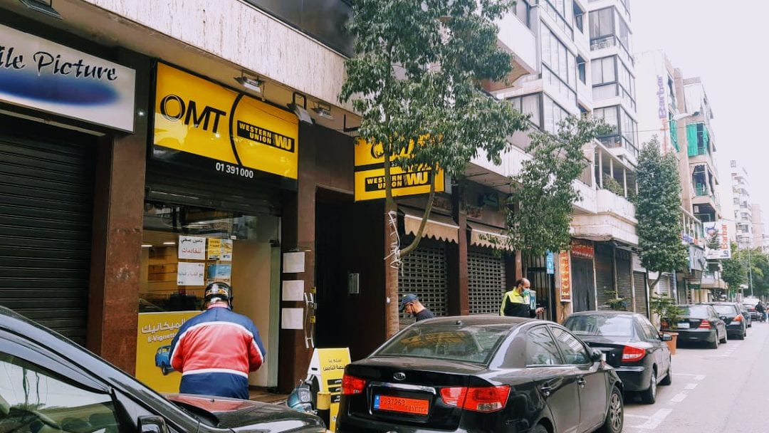 Western Union agent in Lebanon
