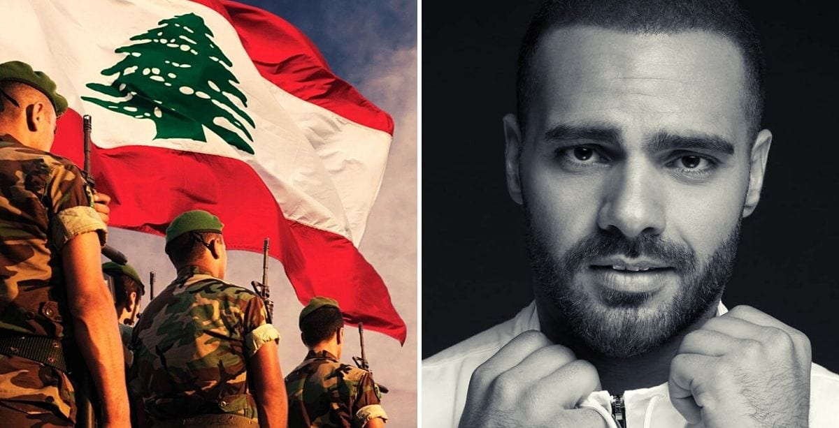 Virtual Patriotic Concert Will Feature Famous Artists On Lebanese Army Day
