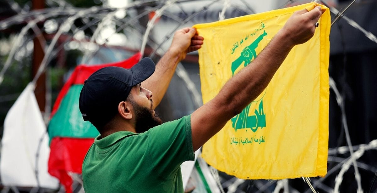 US Will Most Likely Sanction Corrupt Lebanese Political Leaders