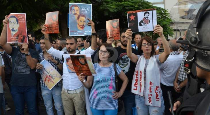A protest in Beirut for the release of George Abdallah