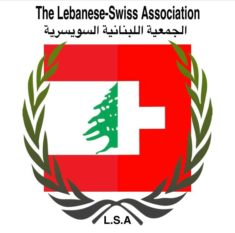 The Lebanese-Swiss Association