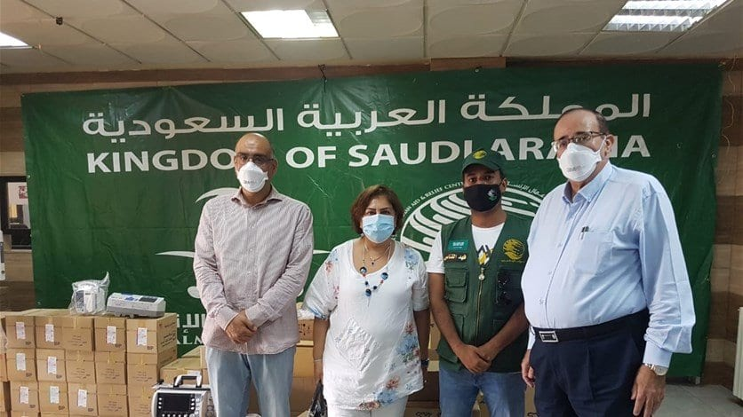 Sir Dinnieh Governmental Hospital receives medical supplies from KSRelief
