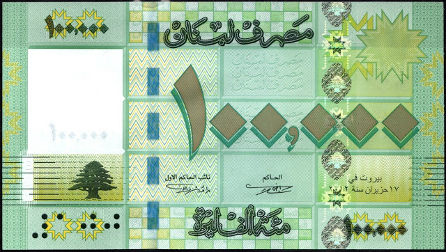 A LBP 100,000 banknote with a blue security thread.