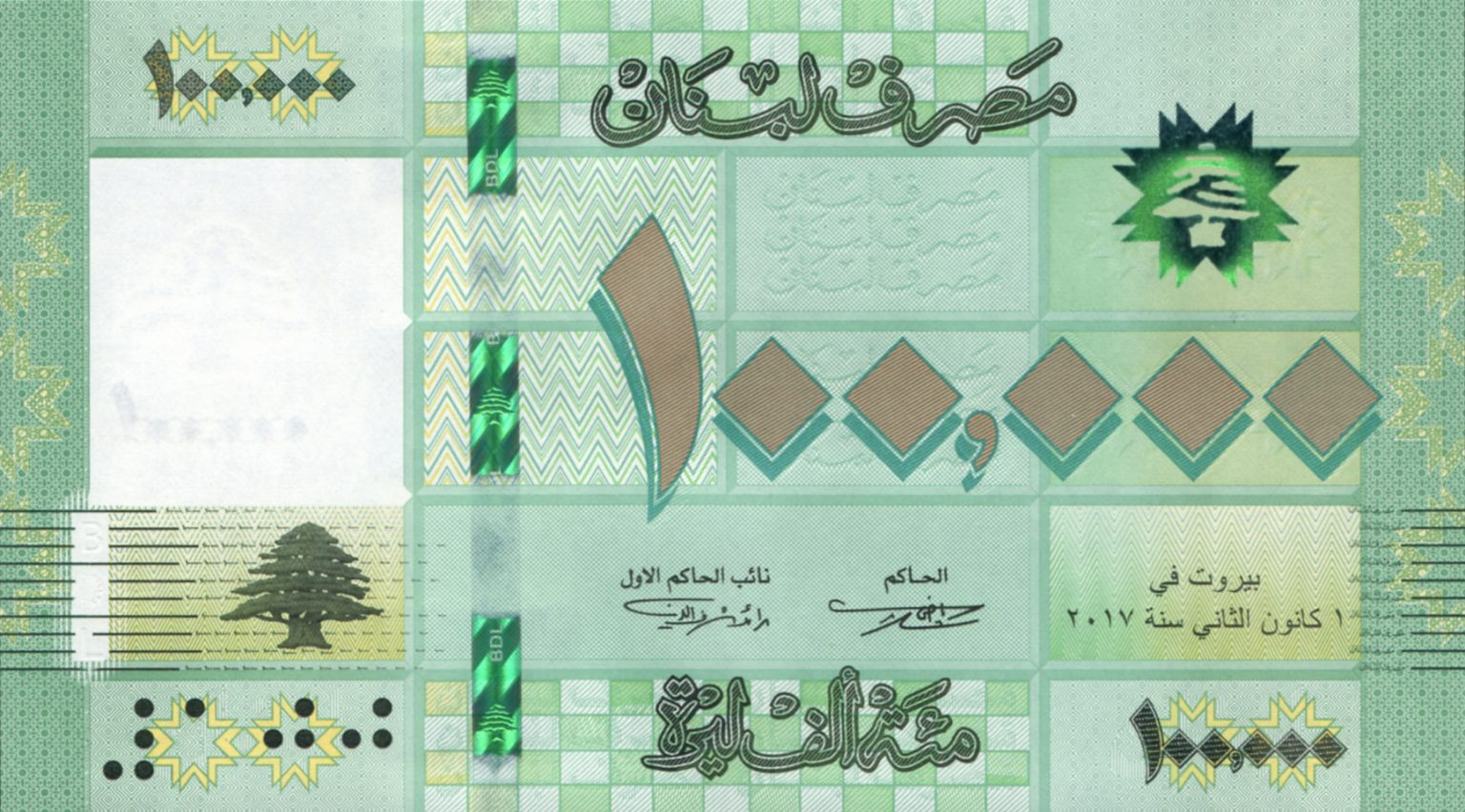 A LBP 100,000 banknote with a green security thread.