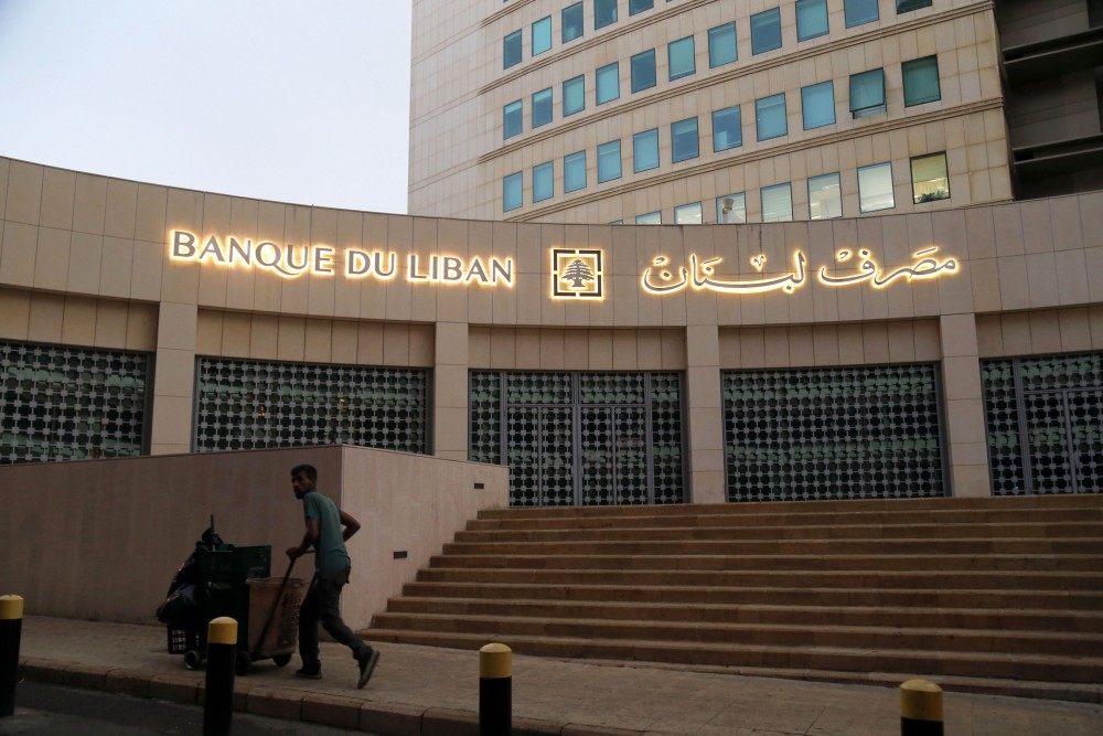 The Banque du Liban