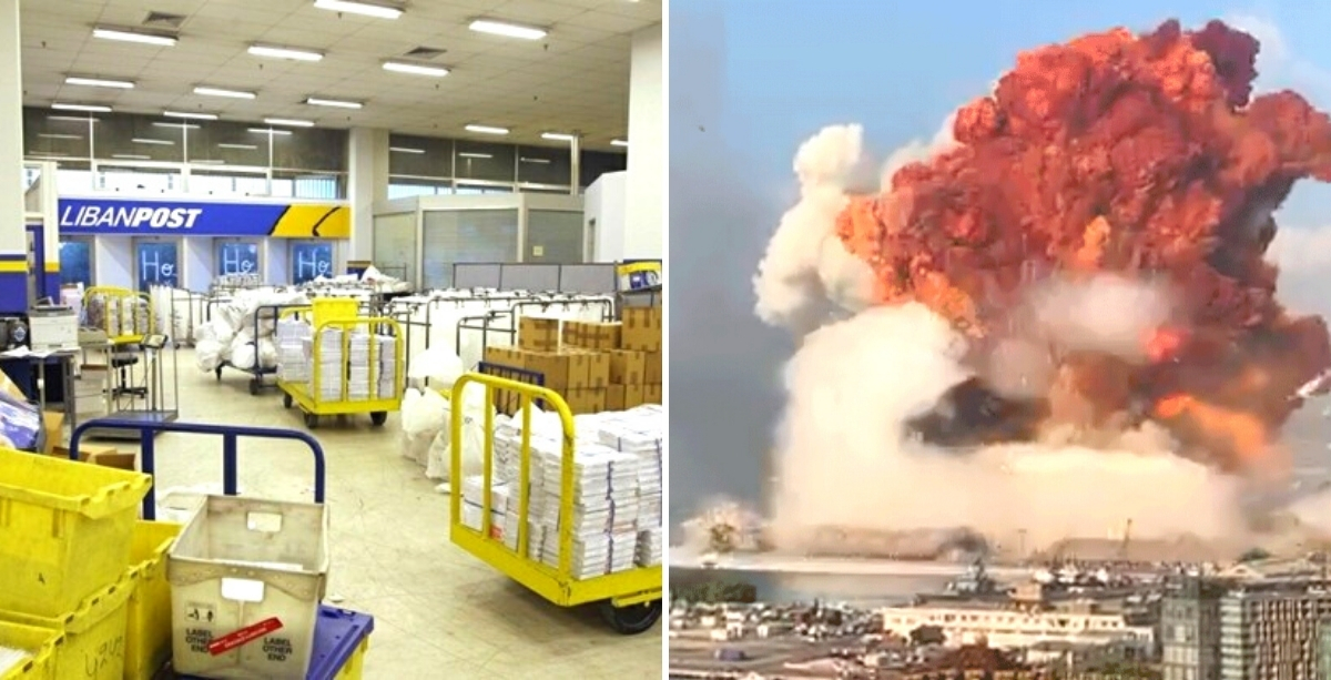 Lebanon Now Has A Beirut Explosion Special Postage Stamp