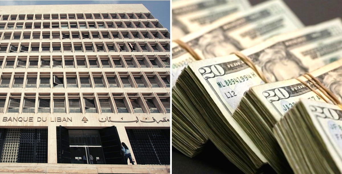 Lebanon's Central Bank Submitted Documents Requested For Forensic Audit