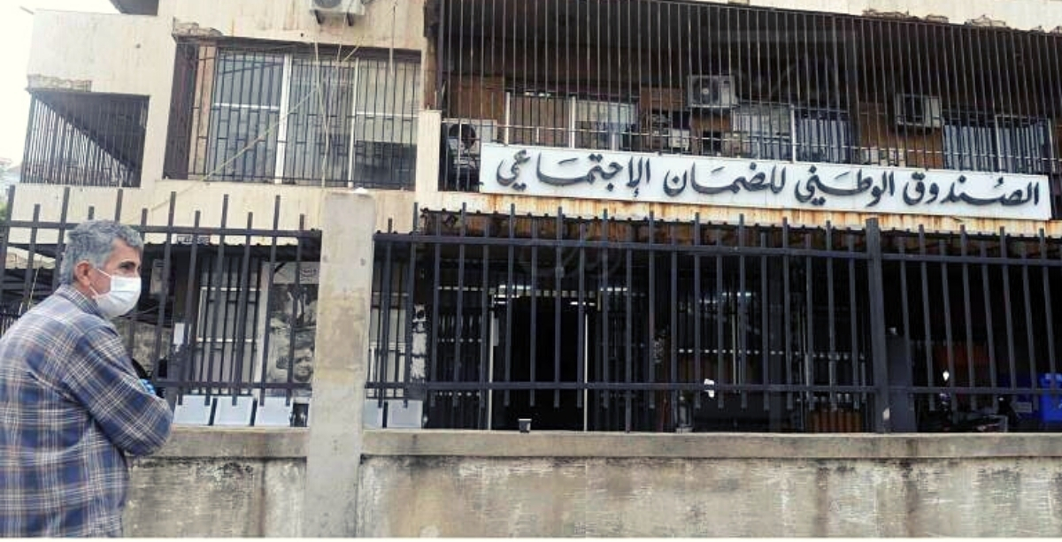 Lebanon's Social Security Fund Is Demanding 4 Trillion LBP Owed By Finance Ministry