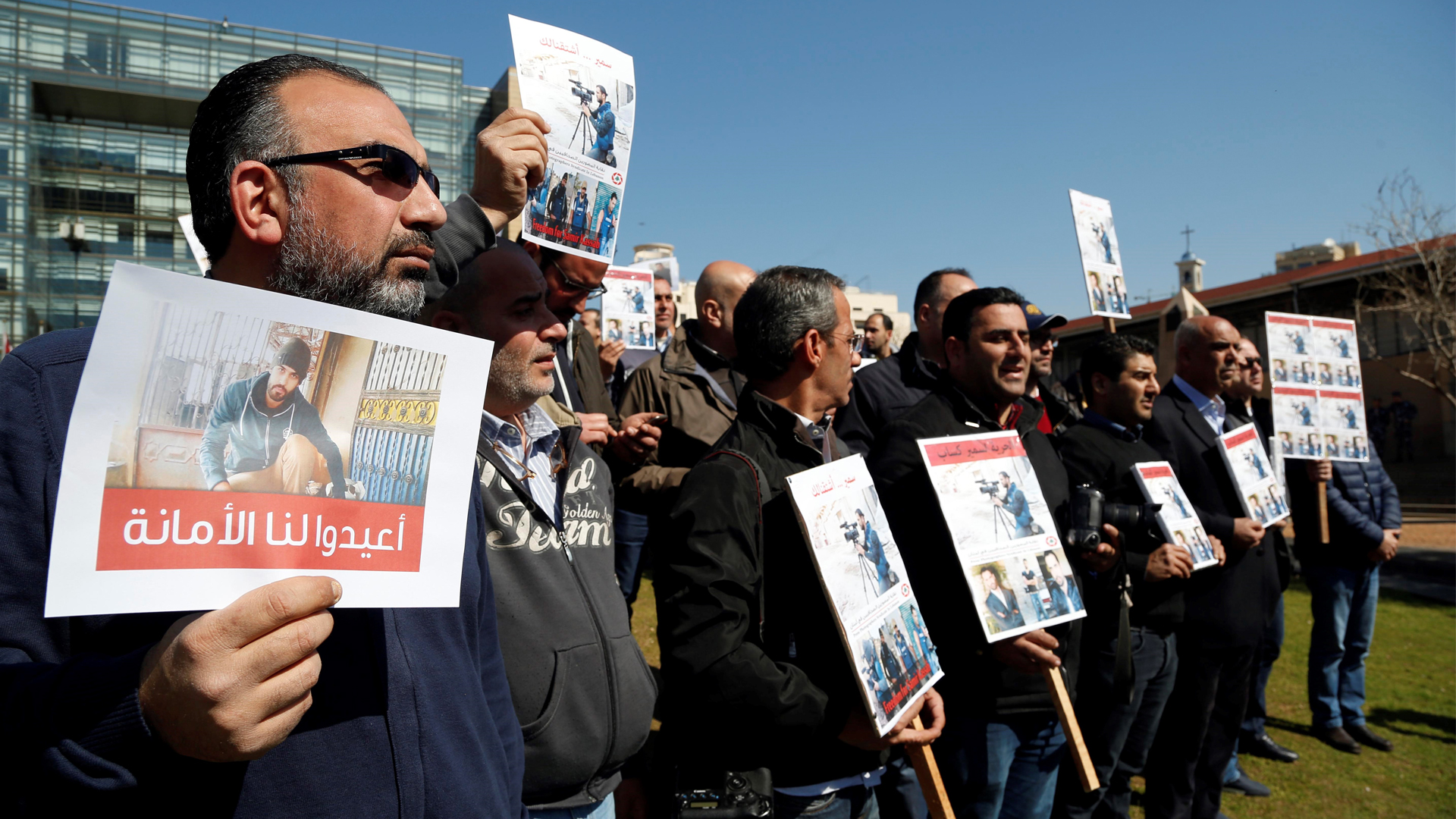 A protest held for the return of Samir Kassab