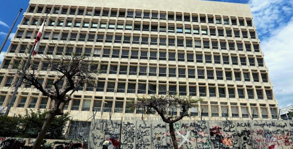 These Are The Questions The Central Bank Of Lebanon Are Refusing To Answer