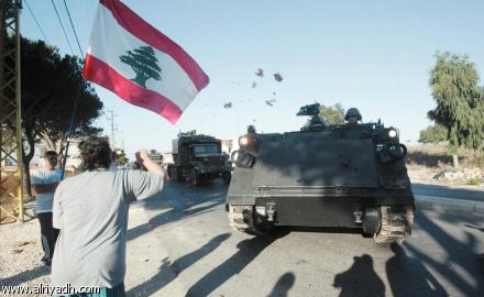 The Lebanese Army deployes south of the Litani River.