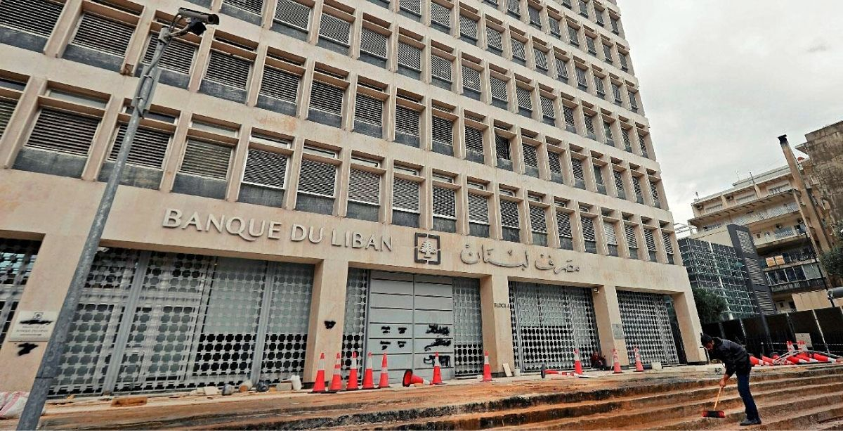 A&M Just Confirmed Withdrawal From Lebanese Central Bank Audit