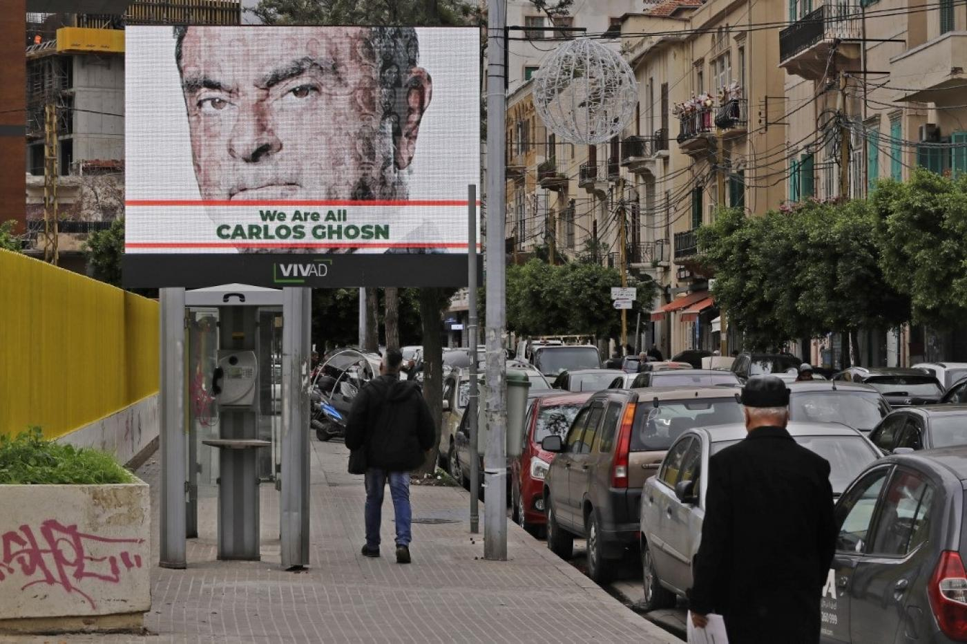 A billboard in Beirut expressing solidarity with Carlos Ghosn.