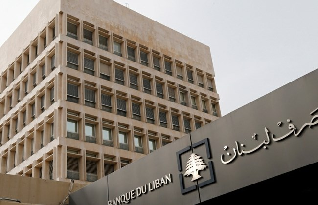 The Banque du Liban.