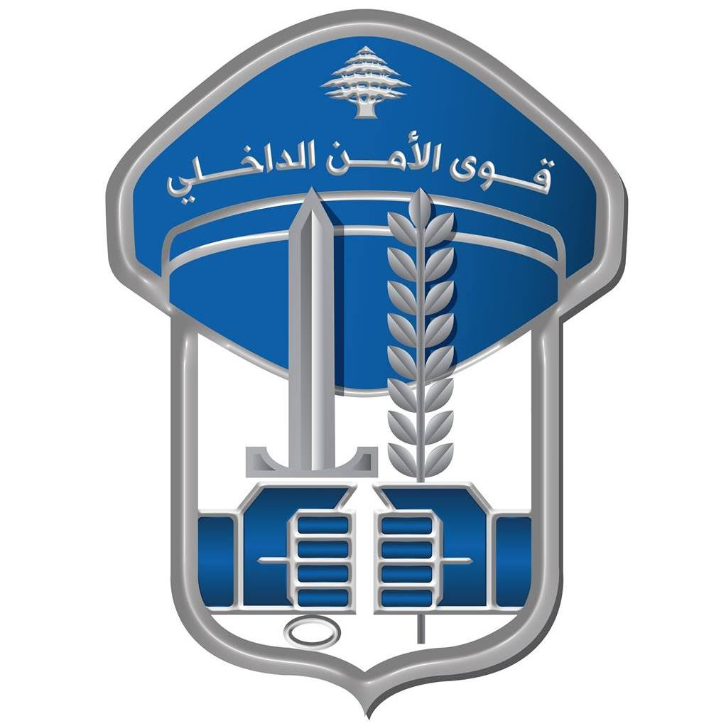 The ISF released a statement about arresting a woman using a fake doctor's stamp in pharmacies.