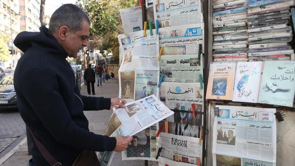 Newspapers in Lebanon.