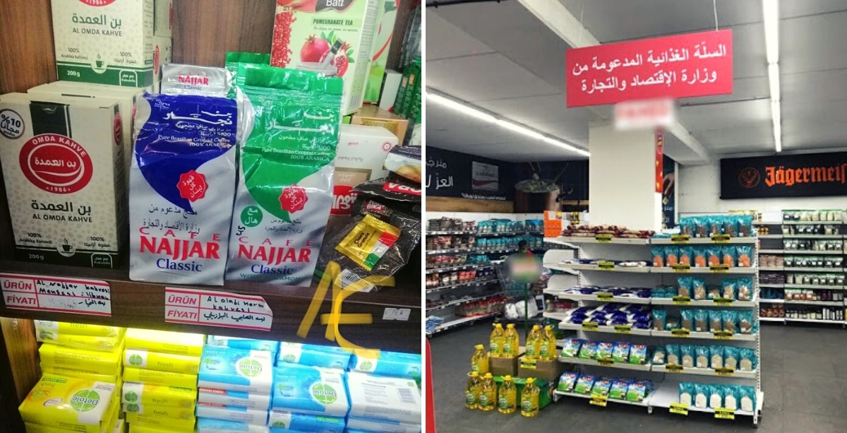 Lebanese Subsidized Products Were Found On Shelves In Foreign Countries
