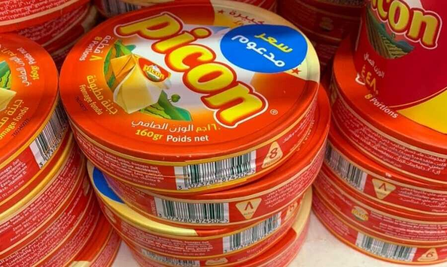 Subsidized Picon processed cheese.