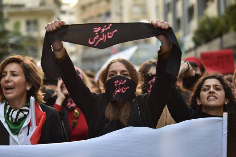 A protest against sexual harassment in Lebanon.