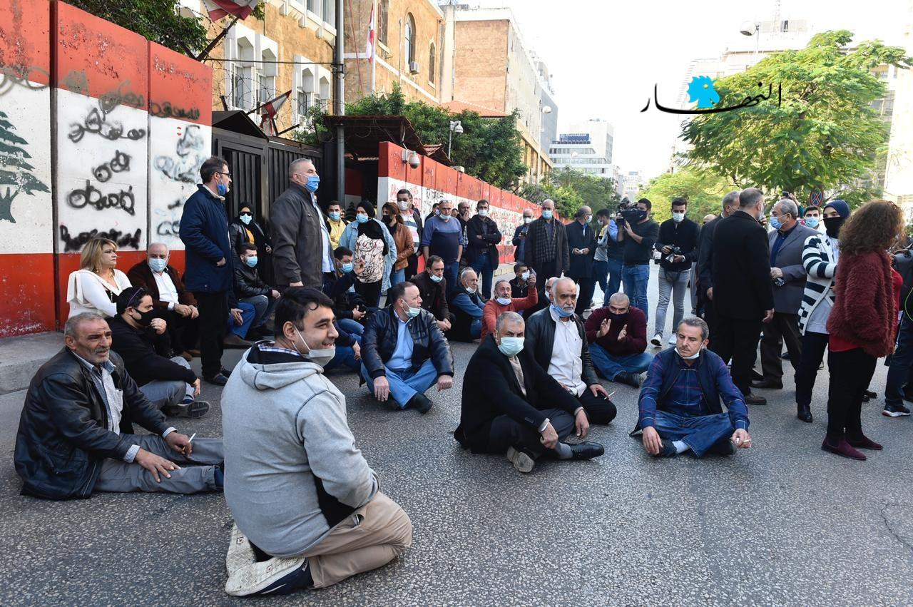 Parents of Lebanese students abroad during a protest in Beirut.