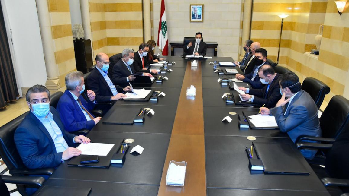 Caretaker Prime Minister Hassan Diab heads a meeting to discuss subsidies and import.