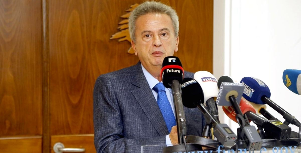 Riad Salameh Will Be Questioned On Wasted Subsidy Funds This Week
