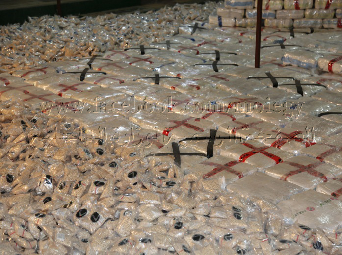 A photo showing some of the drugs caught by the Egyptian authorities last week.