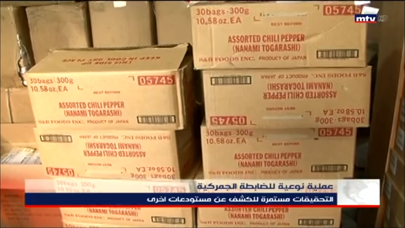 In the village of Aramoun in Aley, Mount Lebanon, Lebanese customs police raided a warehouse storing large amounts of expired ingredients used in the sushi industry.