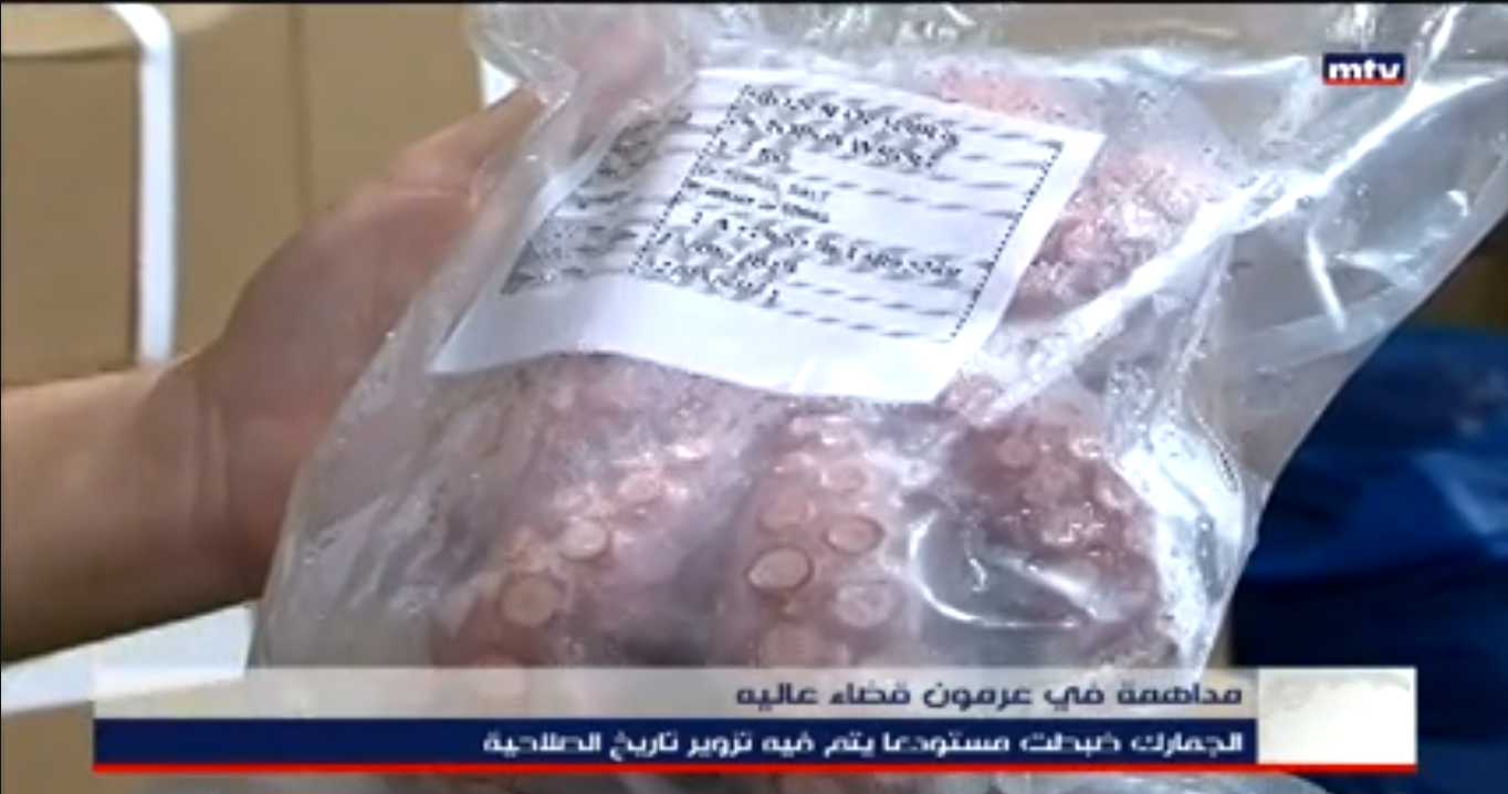 Customs police have also raided another warehouse, in Borj Al-Barajneh in the southern suburbs of Beirut, and found large amounts of fish products with altered expiration dates.