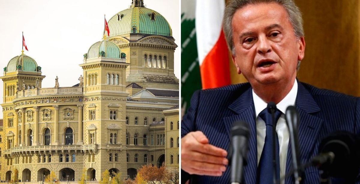 Switzerland Asks Lebanon To Cooperate On Riad Salameh Inquiry